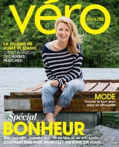 VERO10_COVER-970